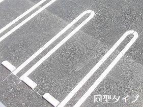 【駐車場】パルディアN