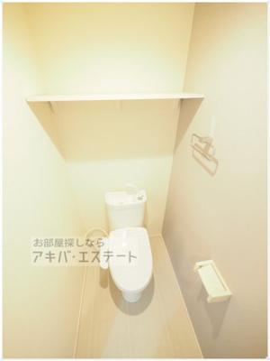 【トイレ】ハーモニーテラス千住中居町