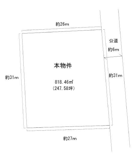 【その他】米沢市通町4丁目 2階建て中古物件