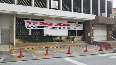 ハイツ松川駐車場