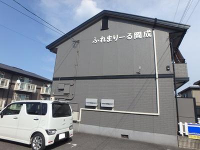 神田 ふれまりーる岡成 2LDK 外観
