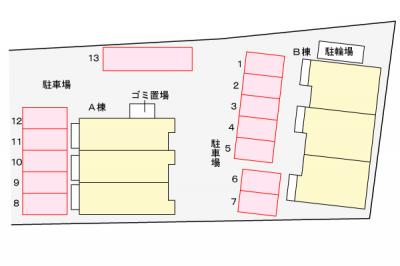 【駐車場】ハナミズキ A