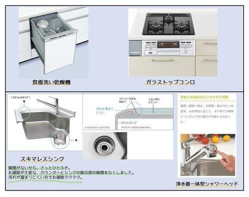 食器洗い乾燥機、ガラストップコンロ、スキマレスシンク、浄水器一体型シャワーヘッドと抜群のクオリティです。