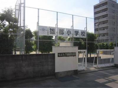 松山市立雄郡小学校 206m