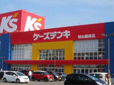 ケーズデンキ松山藤原店 160m