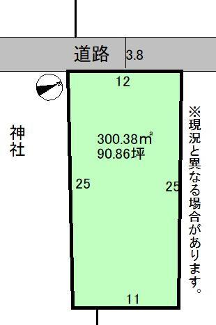 【土地図】平川市高木土地