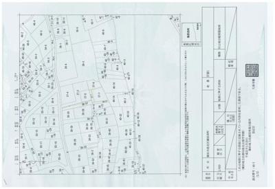 港北区篠原西町 中古戸建 土地約80坪