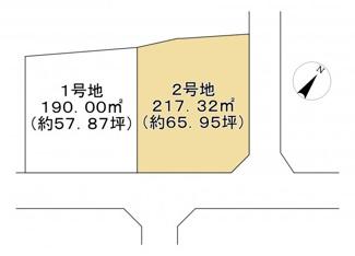 【区画図】グリーンパーク丸の内町 2号地【建築条件無し】