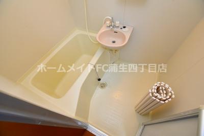 【浴室】ユーベ今福