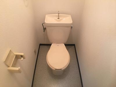 【トイレ】グリーンハイツ摩耶