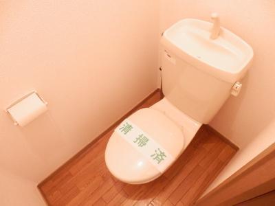 【トイレ】エルブ