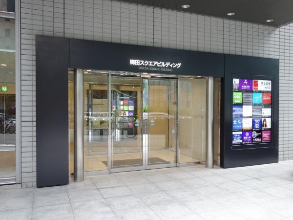 【エントランス】梅田スクエアビル