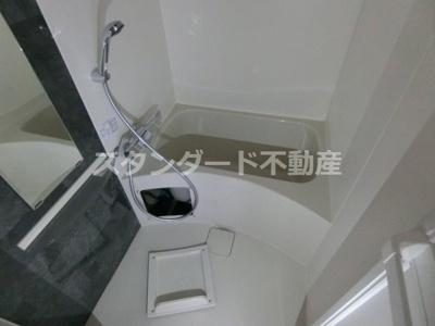 【浴室】エスリードTENROKU