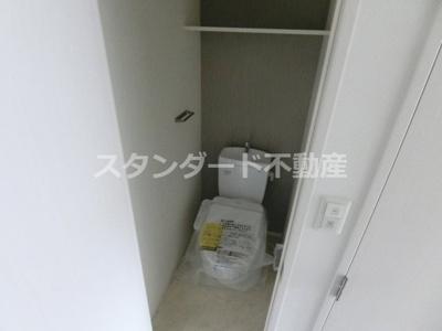【トイレ】エスリードTENROKU