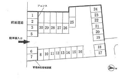 【区画図】セイケイ栄町駐車場