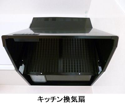 【設備】ネオ・グレイス 蕨