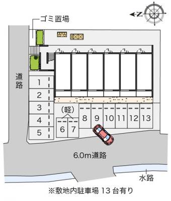 【区画図】クレイノ縁