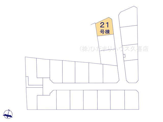 【区画図】古河市大堤 未 入 居 21 グラファーレ