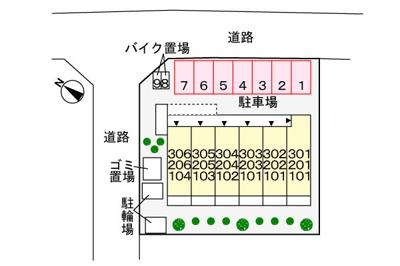 【駐車場】リベラ東川口