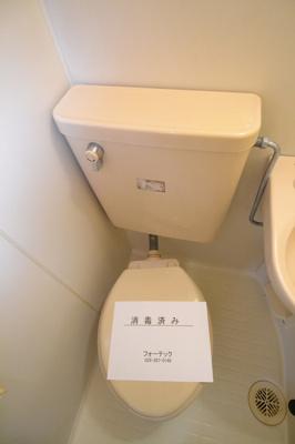 【トイレ】297ハイツ