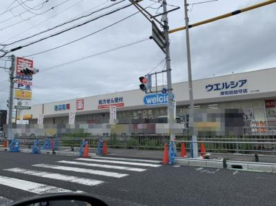 ウェルシア岸和田加守町店