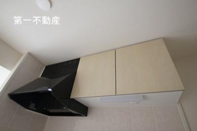 【キッチン】シャイン ハートⅡ