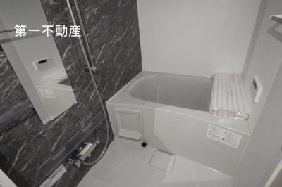 【浴室】シャイン ハートⅡ