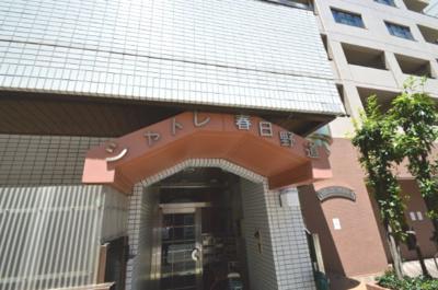 【地図】シャトレ春日野道