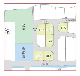 【区画図】野洲市小篠原 122号地 売土地