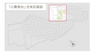 【地図】野洲市小篠原 122号地 売土地