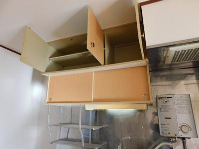【キッチン】マンションプランタン