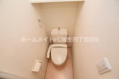 【トイレ】インプレイス鶴見緑地