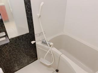 【浴室】プリマ緑丘壱番館