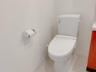 【トイレ】プリマ緑丘壱番館