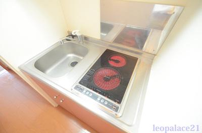 【浴室】シティパルつつじが丘
