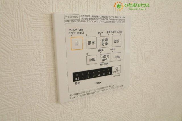 【設備】久喜市久喜東5丁目 第10 新築一戸建て 04 クレイドルガーデン