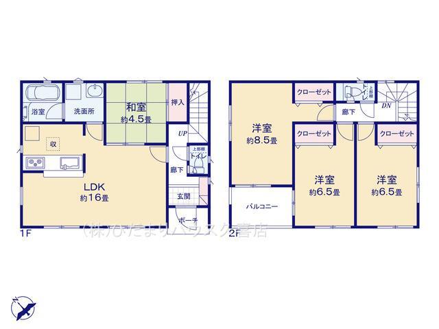 8.5帖の主寝室!水回り集中設計で家事もはかどります。