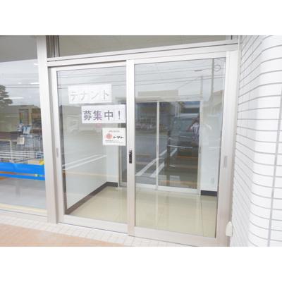 【玄関】飯島テナント