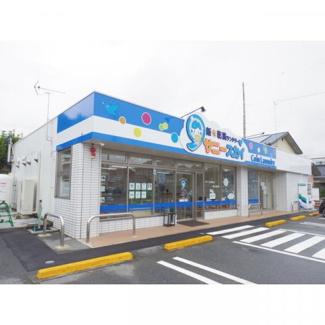 【外観】飯島テナント