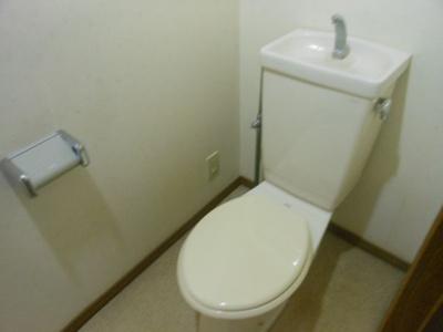 【トイレ】新生マンション花畑西
