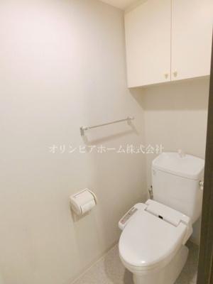 【トイレ】クレストフォルム南砂仙台堀川公園 空室 専用庭