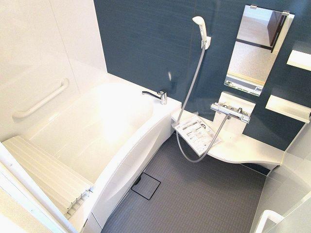 【浴室】第5高宮コーポラス