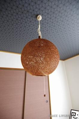【内装】セジュール文化の森 D棟