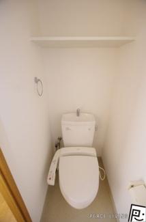 【トイレ】マリベール山城