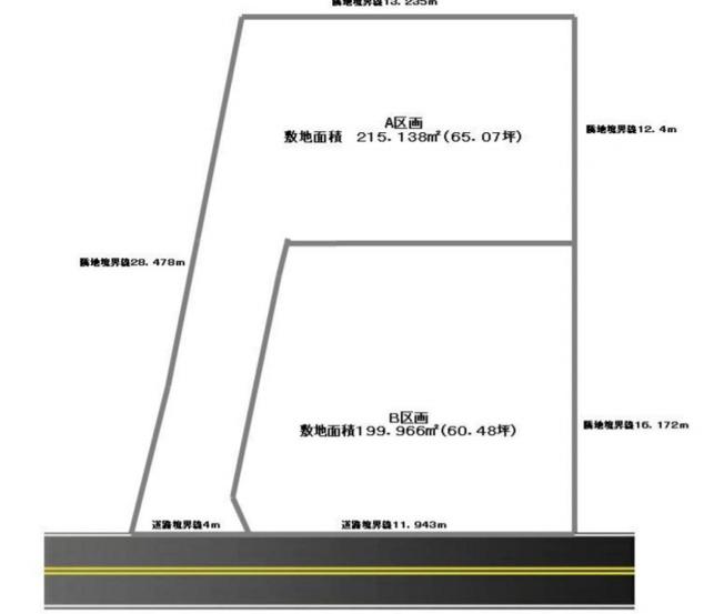 【区画図】仲介手数料無料 三鷹市下連雀2丁目 建築条件なし売地