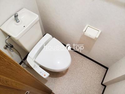【トイレ】マンション・ハレクラニ