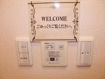 【設備】エリシオン日高 B棟