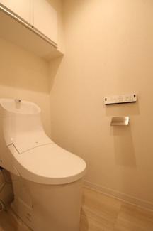 【トイレ】第2桜新町ヒミコマンション
