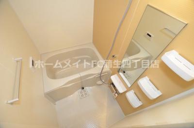 【浴室】ヴァンヴェール森の宮