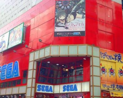 【周辺】Stage 池袋本町